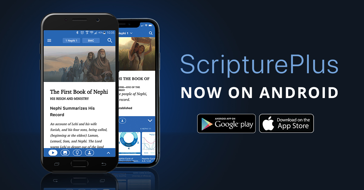ScripturePlus on Android