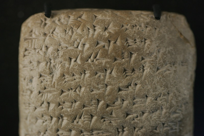One of the Amarna letters. Image via Wikimedia Commons
