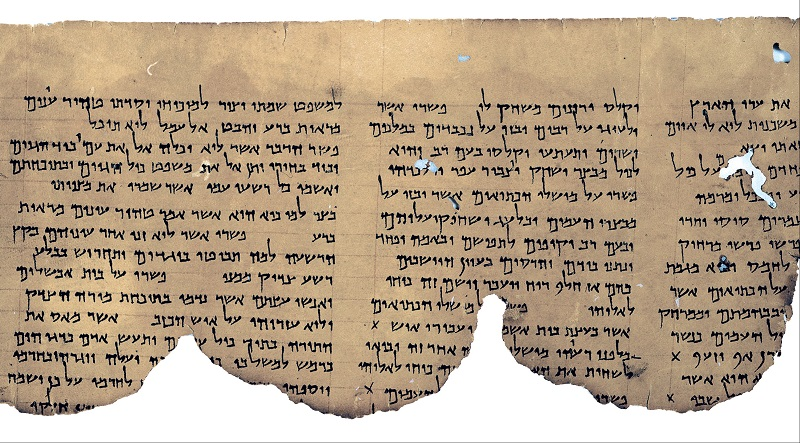 The Commentary on Habakkuk Scroll (1QpHab) Written in Hebrew. Image via Wikimedia Commons