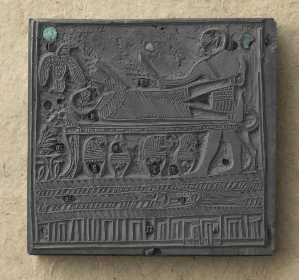 Lead plate used to engrave Facsimile 1 from the Book of Abraham.