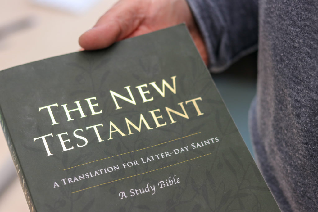 Thomas Wayment New Testament translation
