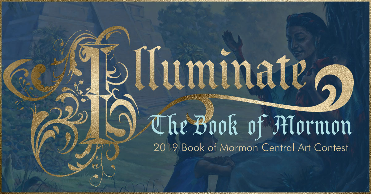 Illuminate the Book of Mormon: 2019 Book of Mormon Central Art Contest