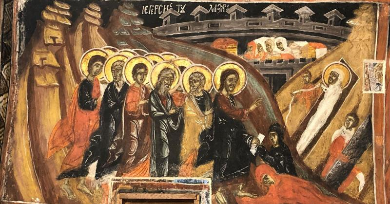 The Raising of Lazarus, Nativity of Christ Church, Arbanassi, Bulgaria (photograph by John W. Welch, © 2019; used with permission of the Regional Museum of History of Veliko Tarnovo)*