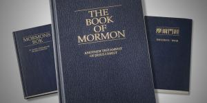 Versions of the Book of Mormon
