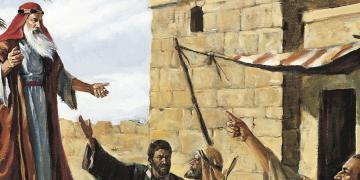 Book of Mormon image